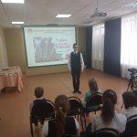 В КЦСОН Пугачевского района прошло мероприятие, посвященное 76-летию со дня снятия блокады Ленинграда