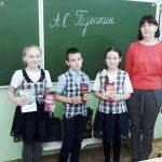 Специалисты КЦСОН Пугачевского района провели для школьников литературную викторину