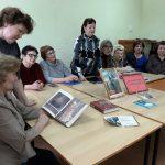 В КЦСОН Пугачевского района члены клуба «Старость в радость» стали участниками викторины