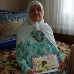 Сразу два долгожителя из Пугачевского района встретили юбилейные дни рождения