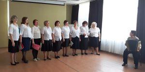 В преддверии Международного женского дня в ГАУ СО КЦСОН Пугачевского района состоялось праздничное мероприятие