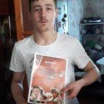 Соловьев Александр стал победителем в областном конкурсе