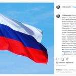 КЦСОН Пугачевского района поддержал Всероссийскую акцию ко Дню российского флага