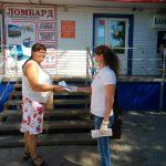 Специалисты КЦСОН Пугачевского района еженедельно проводят профилактическую акцию «Безопасное лето-2020»