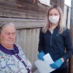 Сотрудники ГАУ СО КЦСОН Пугачевского района стали участниками социально значимого проекта