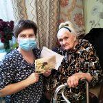 Труженицу тыла из Пугачева поздравили с 90-летним юбилеем