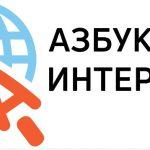 Вклад пугачевских пенсионеров в результат Всероссийского конкурса