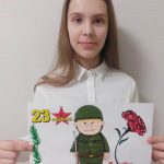 Дети пугачевского Комплексного центра соцобслуживания поздравят защитников Отечества через соцсети