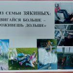 Дети, состоящие на обслуживании в ГАУ СО КЦСОН Пугачевского района, приняли участие в областном конкурсе