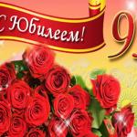 95-летний юбилей встретила жительница Пугачева