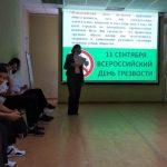 В ГАУ СО КЦСОН Пугачевского района прошло мероприятие, приуроченное ко Всероссийскому дню трезвости