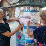 «Серебряные» волонтеры провели информационную акцию«Учиться никогда не поздно»