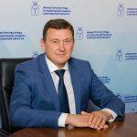 Поздравление министра труда и социальной защиты Саратовской области С.И. Егорова с Международным днем пожилых людей
