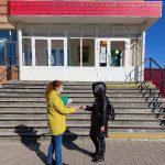 Специалисты КЦСОН Пугачевского района привлекают внимание пугачевцев к проблеме распространения и употребления курительных смесей в молодежной среде
